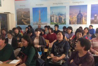 Проведен обучающий семинар «Проведение к региональной проверочной работе по родному языку и ГИА для выпускников основного, среднего общего образования»