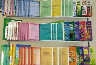 Подписано Соглашение о сотрудничестве между Институтом развития национальной школы Республики Тыва и Научно-исследовательским институтом национального образования Удмуртской Республики