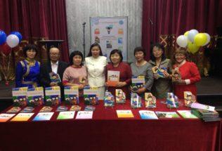 Прошла Презентация книжек Регионального проекта «Тувинский язык — детям»