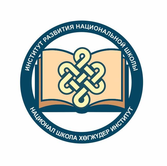 """16-17 октября будет проведен обучающий семинар для учителей народоведения """"Духовно-нравственное развитие и воспитание школьников"""""""