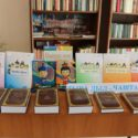 Презентация проекта «Школьная библиотека произведений тувинских писателей»