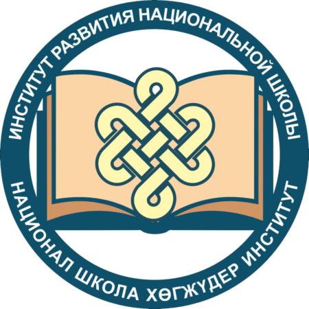 Годовой отчет                                                                                                                              о результатах проведенных мониторинговых исследований в рамках региональной системы оценки качества образования (РСОКО)                                         за 2020-2021 учебный год